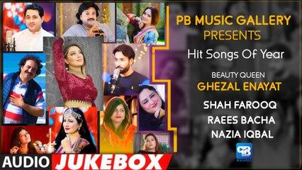 Pashto Hit Song Of The Year 2020 - Ghezaal Enayat   Nazia Iqbal   Raees Bacha   Pashto new song 2020