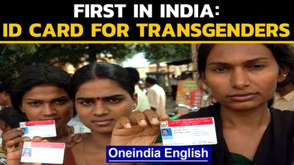 Transgenders get ID cards in Bhopal: Watch | OneIndia News