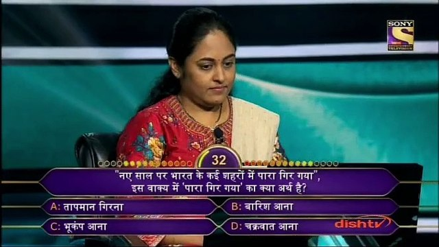 Kaun Banega Crorepati - 18th January 2021 Part 3