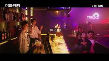영화 [더블패티 Double Patty] 티저 예고편 : 신승호, 아이린, 정영주, 조달환 : 2021.02