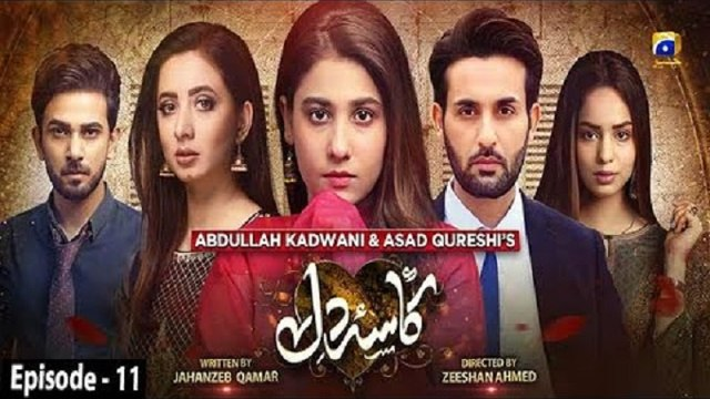 Kasa-e-Dil - Episode 11