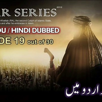Umer Series - Episode 19 (Urdu/Hindi) Dubbed - With English Subtitles - HD