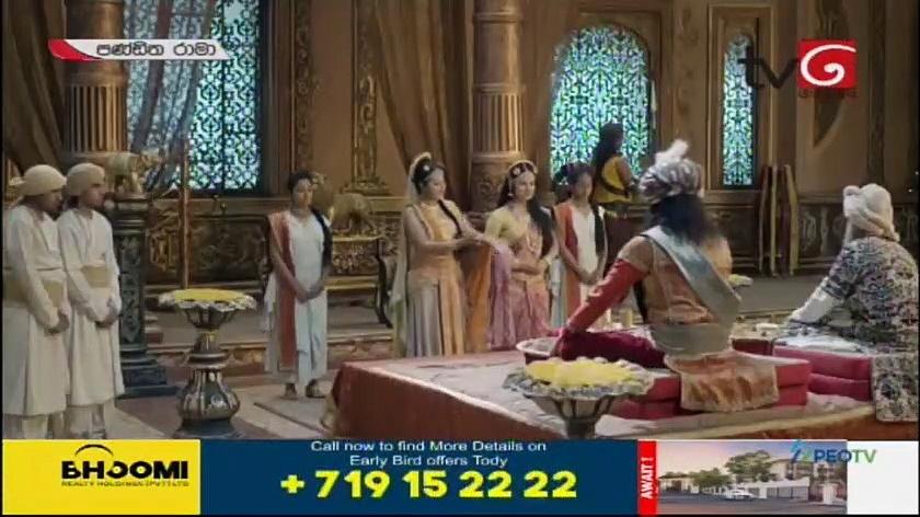 Pandith Rama 19-01-2021 Thumbnail