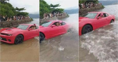 Dono de Camaro tenta tirar mota de água de praia em São Paulo e dá-se mal