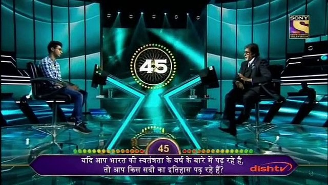 Kaun Banega Crorepati - 19th January 2021 Part 2