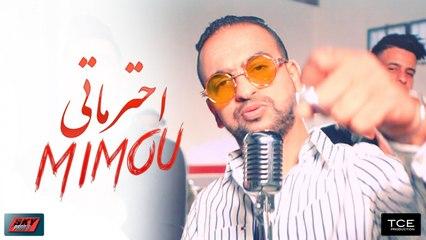 Mimou - Ihtiramati Official Video Clip إحتراماتي