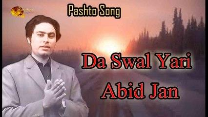 Da Swal Yari By Abid Jan - Pashto New Song