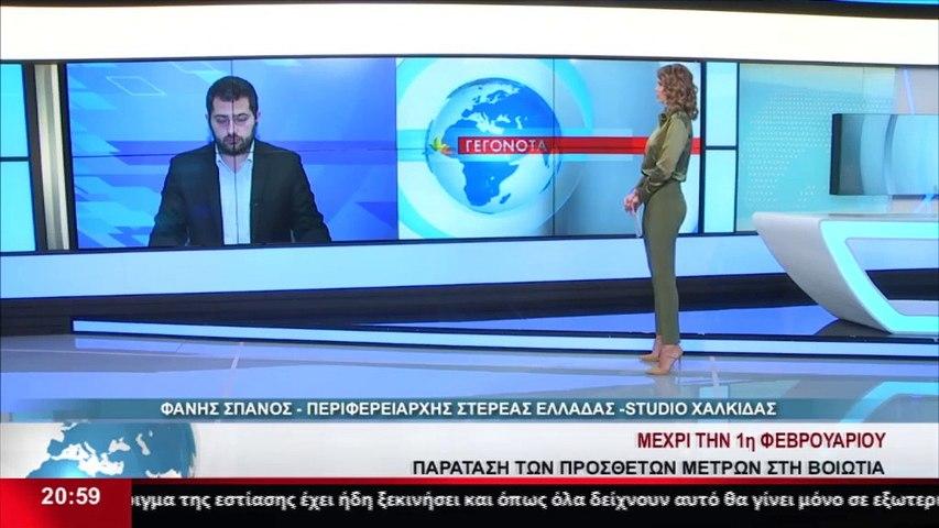 Ο Περιφερειάρχης Στερεάς Ελλάδας Φάνης Σπανός στο STAR K.E. για τα τοπικά lockdown