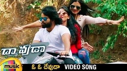 O O Devuda Video Song   Dyaavuda Telugu Movie   Karunya   Anusha   Prajwal Krish   Mango Music