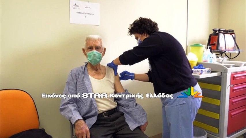 Εμβολιασμός ηλικιωμένων στο Κέντρο Υγείας Καμένων Βούρλων