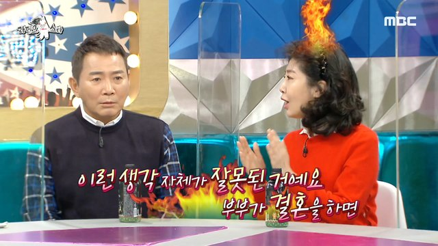 [HOT] Yeo Esther fighting with Lee Bong-won., 라디오스타 20210120