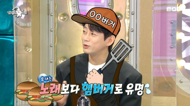 [HOT] Tei, the owner of the burger joint., 라디오스타 20210120