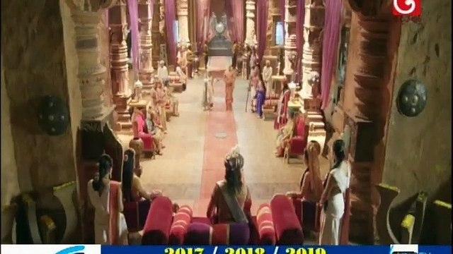 Pandith Rama 20-01-2021