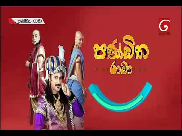 Panditha Rama-Episode 469 Thumbnail