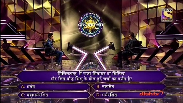 Kaun Banega Crorepati - 20th January 2021 Part 2