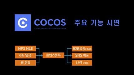코미디빅리그 370회
