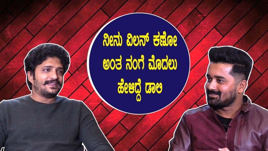 Vasishta Simha Interview Part2 ಅಲ್ಲಿನ ರೋಡ್ ಗಳಲ್ಲಿ ನಮ್ಮ KGF ಪೋಸ್ಟರ್ ನೋಡೋದೆ ಖುಷಿ | Filmibeat Kannada