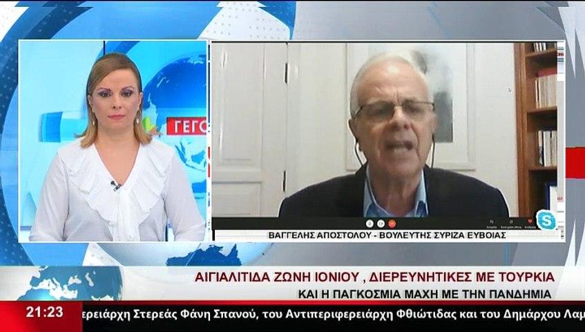 O Βουλευτής ΣΥΡΙΖΑ Ευβοιας, Β. Αποστόλου, στο Star K.E.
