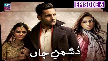 Dushman E Jaan - Episode 6   Mohib Mirza & Madiha Imam   ARY Zindagi