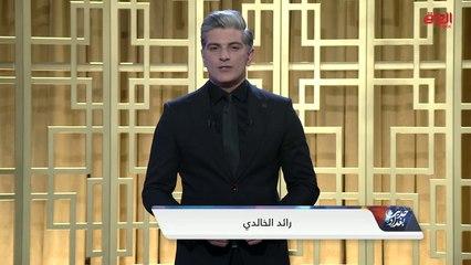 محور حديث بغداد: بغداد تلبس ثوبا اسود مطرزا بدماء شبابها