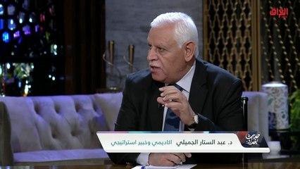 الوضع الأمني في العراق مع الخبير الاستراتيجي عبد الستار الجميلي
