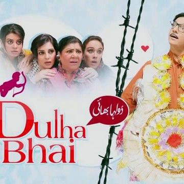 Dulha Bhai | Episode 27 | Comedy Play | Nabeel | Sophia Ahmed | Benita David | Urdu1 TV Dramas