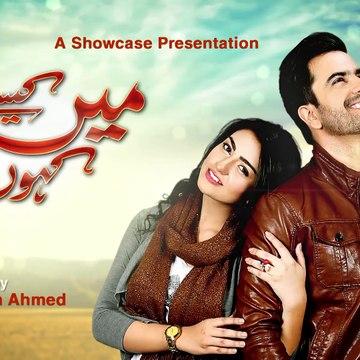 Main Kaisy Kahun  - Episode 23 | Urdu 1 Dramas | Junaid Khan, Sara Khan