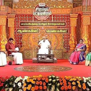 Pongal Special 2021: Suntv Pattimanram