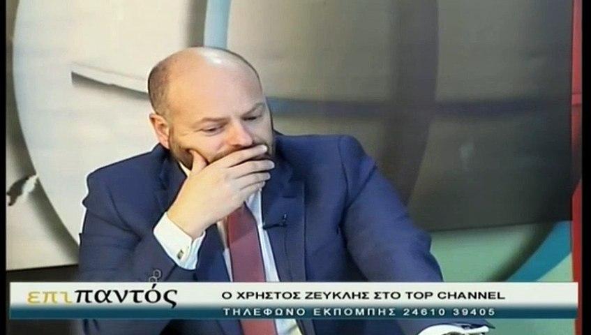 Δ. Κοσμίδης για Χ. Ζευκλή: «Προεκλογικά  δήλωνε ότι θα γίνει σαν τον Γκλέτσο και να σηκώσει τις μπάρες αν γίνουν τα διόδια»