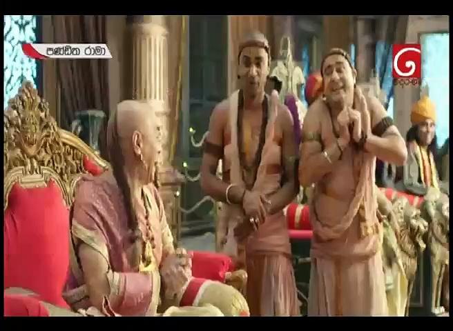 Panditha Rama-Episode 471 Thumbnail