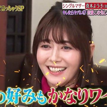 芦田愛菜さんが初のレギ  2021年1月22日