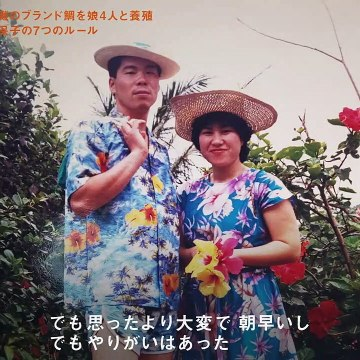 210112 7RULES (Nagahama Neru)