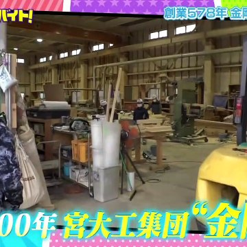 210112 Nogizaka46 no The Dream Baito! ep91