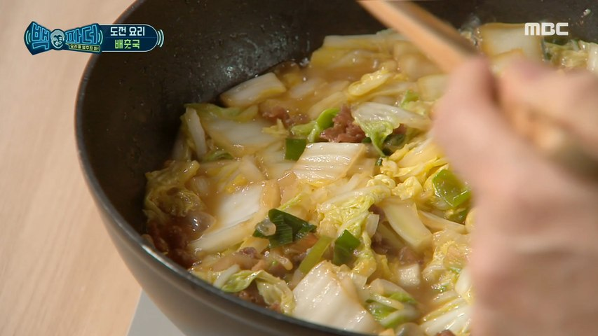 [HOT] Sweet cabbage water from cabbage ~ , 백파더 : 요리를 멈추지 마! 20210123