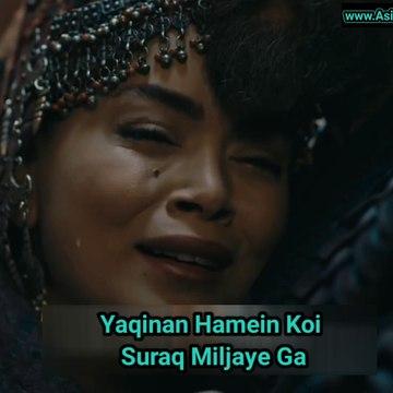 Kurulus Osman Bolum 43 Season 2 Episode 16 With Hindi Subtitles
