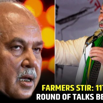 11th round of talks fail; farmers to go ahead with rally on R-Day Government Meeting Today