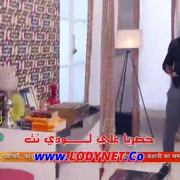 مسلسل عميلة سرية الحلقة 34 مترجمه للعربيه