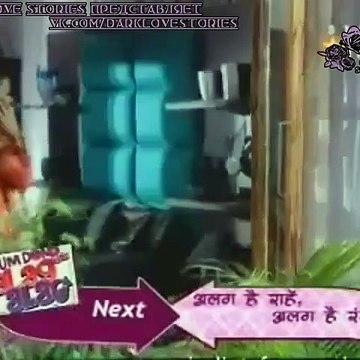 love ne mila di jodi 2009 with russian subtitles episode 16