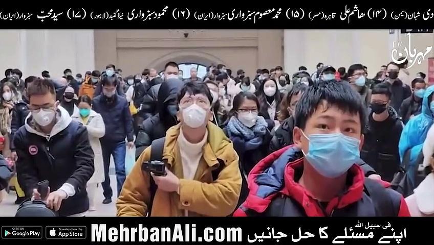 Coronavirus Ka Asan ilaj – 2019 ncov Virus – Disease – Treatment – Mehrban Ali – Ehtiyat Information
