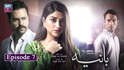 Hania - Episode 7   Zoya Nasir & Ghana Ali   ARY Zindagi Drama