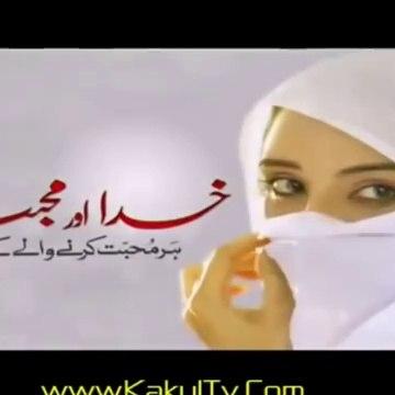 Khuda Aur Muhabbat - S1 Ep5 - Har Pal Geo
