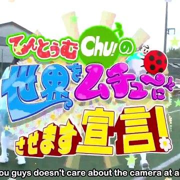 Tentoumu-Chu! no Sekai o Muchu ni Sasemasu Sengen! Ep.7 [Hayate Subs]
