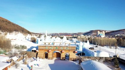 ไท่หังซาน เทือกเขาแห่งการท่องเที่ยวหิมะและน้ำแข็ง