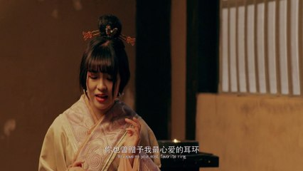 The Empress 59 - Best Historical Film 2021