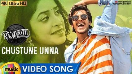 RajDooth Movie Full Video Songs   Chustune Unna Full Video Song   Megamsh Srihari   Nakshatra   Arjun Gunnala   MLV Satyanarayana   Mango Music