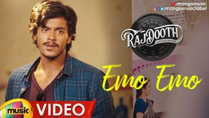 Emo Emo Full Video Song   RajDooth Telugu Movie Songs   Megamsh Srihari   Nakshatra   Arjun Gunnala   MLV Satyanarayana   Mango Music