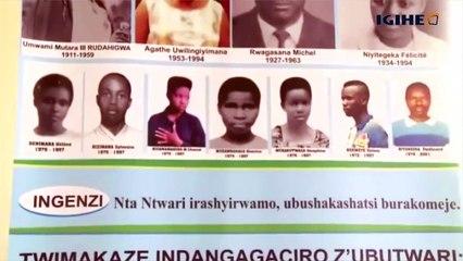 Uwagizwe intwari mu Rwanda ahembwa iki_ Iyo akoze amakosa ahanwa ate_