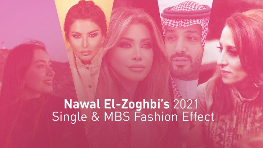 Nawal El-Zoghbi's 2021 Single & MBS Fashion Effect