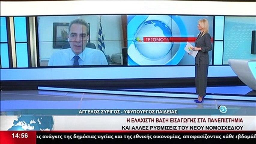 Ο Υφ. Παιδείας, Άγγελος Συρίγος στο Star Κεντρικής Ελλάδας