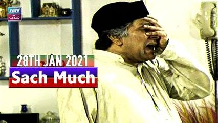 Sach Much -  Moin Akhter   28th January 2021   ARY Zindagi Drama